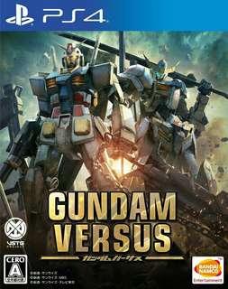 PS 4 Gundam Versus