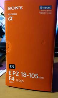 Sony G lens 18-105 mm - sincere buyers only