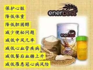 EnerBest