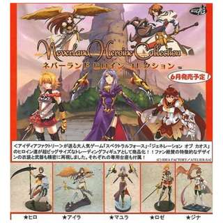 [Rare] Neverland Heroine Collection PVC Trading Figure (all 5!)