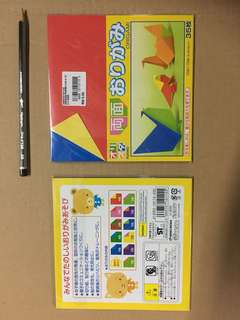 Clearance of japan origami craft paper