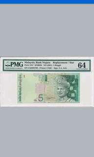 Bank Negara Malaysia Ringgit ND (2001) Replacement /Star  Prefix ZA PMG 64