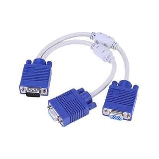 VGA Split Cable