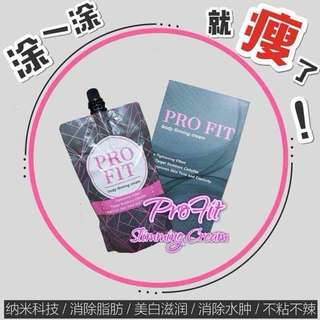 PROFIT body slimming cream