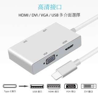 USB Type C to HDMI + DVI + VGA + USB 3.0 Hub 轉換器