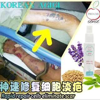 Korean AGiGi Baby Oil Spray