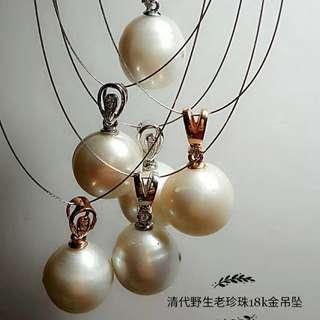 18K金南非钻石镶嵌野生百年老珍珠吊坠