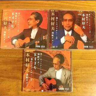 Yoshio Kimura 木村好夫 Vol 1, Vol 2 & Vol 3 ( Total 6 CD )