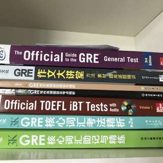 GRE  Reference Books