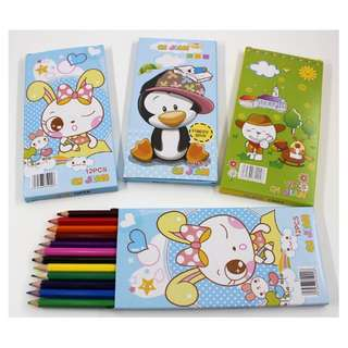 Color Pencils 12 pieces Kids Cute Designs Stationery Goodies Bag Student Gift /Birthday Best
