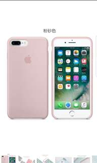 Cover for iPhone 7plus