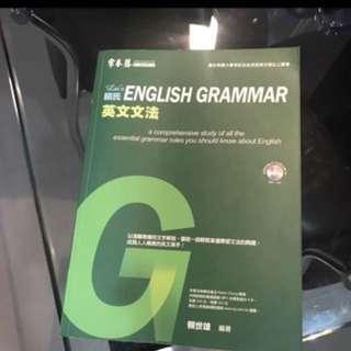 賴氏English Grammar英文文法