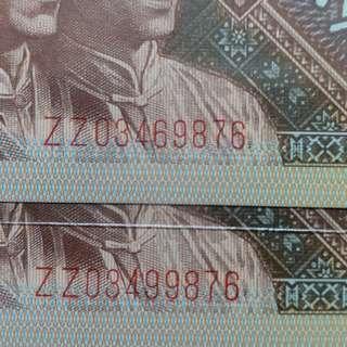 1980年 ZZ補版 尾4同兩張 壹角 中國人民銀行 全新直版
