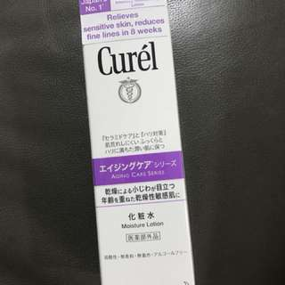 Curel Aging Care Series: Moisture lotion (toner)