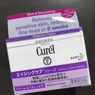 Curel Aging Care Series: Moisture Cream