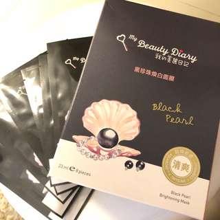 My Beauty Diary - Black Pearl