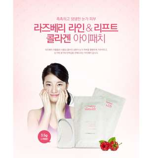 The Face Shop Rasberry Lines & Lift Collagen Eye Patch (3.5g)