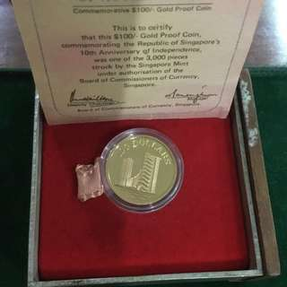 Singapore 1975 $100 gold proof coin