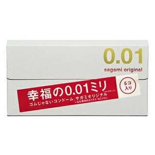 Sagami 0.01