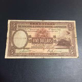 兩張罕有1941年 1954年匯豐銀行$5 兩張共售400 平均一張200