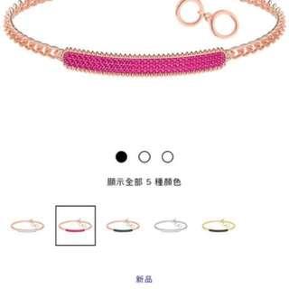 Swarovski Locket bracelet, pink rose gold plating