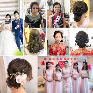 結婚 宴會 專業化妝服務