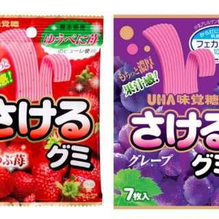 🚚 日本代購 新款味覺手撕糖