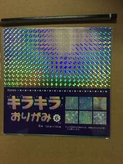 Japan crystal craft paper for sale