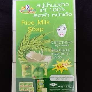 Authentic From Thailand - K Brothers Rice Milk Soap