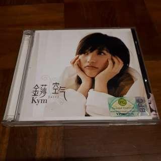 金莎《空气》 CD + karaoke VCD + bookmarks
