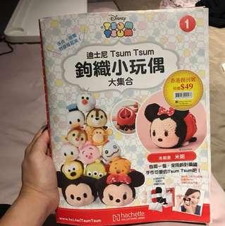 Tsum tsum  - knit kit - Minnie Mouse