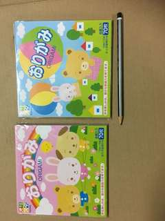 Japan children origami craft paper
