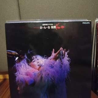 Japanese Vinyl 柏原芳恵 Yoshie Kashiwabara 86 Concert with lyrics insert
