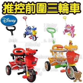Blove Disney 迪士尼 McQueen 兒童單車 手推車 幼兒 嬰兒單車 BB腳踏車 推控前圍三輪車 #DY04