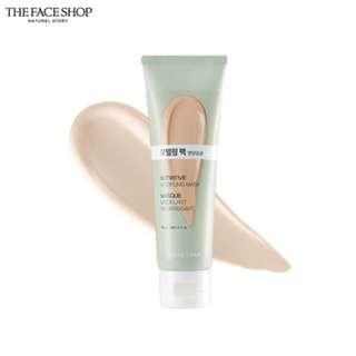 The Face Shop Nutritive Modeling Mask