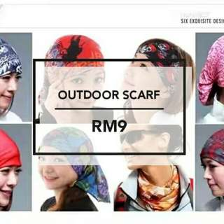 Outdoor Sports Riding Seamless Variety Magic Scarf