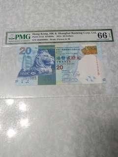 2014年滙豐二十元紙幣
