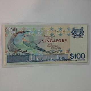 Singapore $100 Bird Series Note