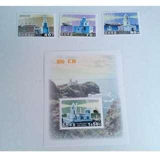 朝鮮燈塔郵票 + 小型張