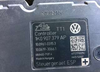 Volkswagen ABS Brake Pump AP/AJ/AT