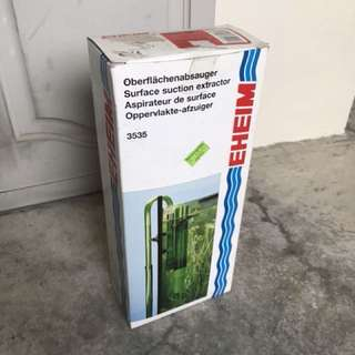 Eheim canister filter water inlet with skimmer.