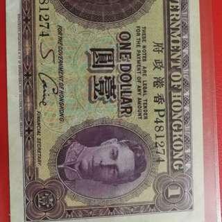 1939喬治六世紫皇一張 EF品 紙幣有污