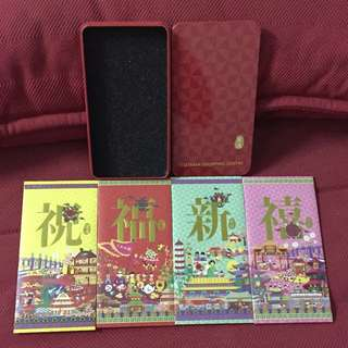One Utama Red Packets in Tin Can