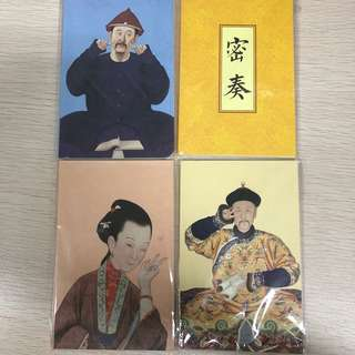Authentic The Palace Museum Notebooks 4 for $9.8!