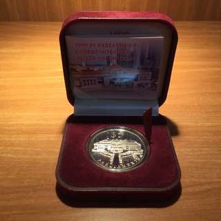 $5 Silver Proof Coin Year 1999 Singapore Parliament