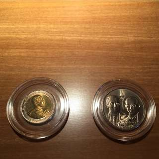 Thai Commemorative Coins - 2 pieces sold together - Circulated Coin Condition