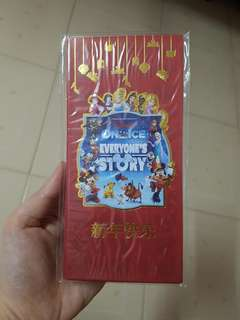 Disney on Ice Ang Pow Packets