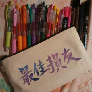 各種筆&筆袋