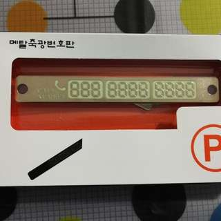 Mobile number signage for cars
