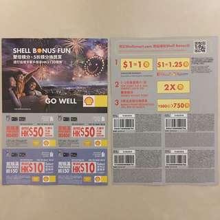 Shell Bonus Fun Coupon x 2